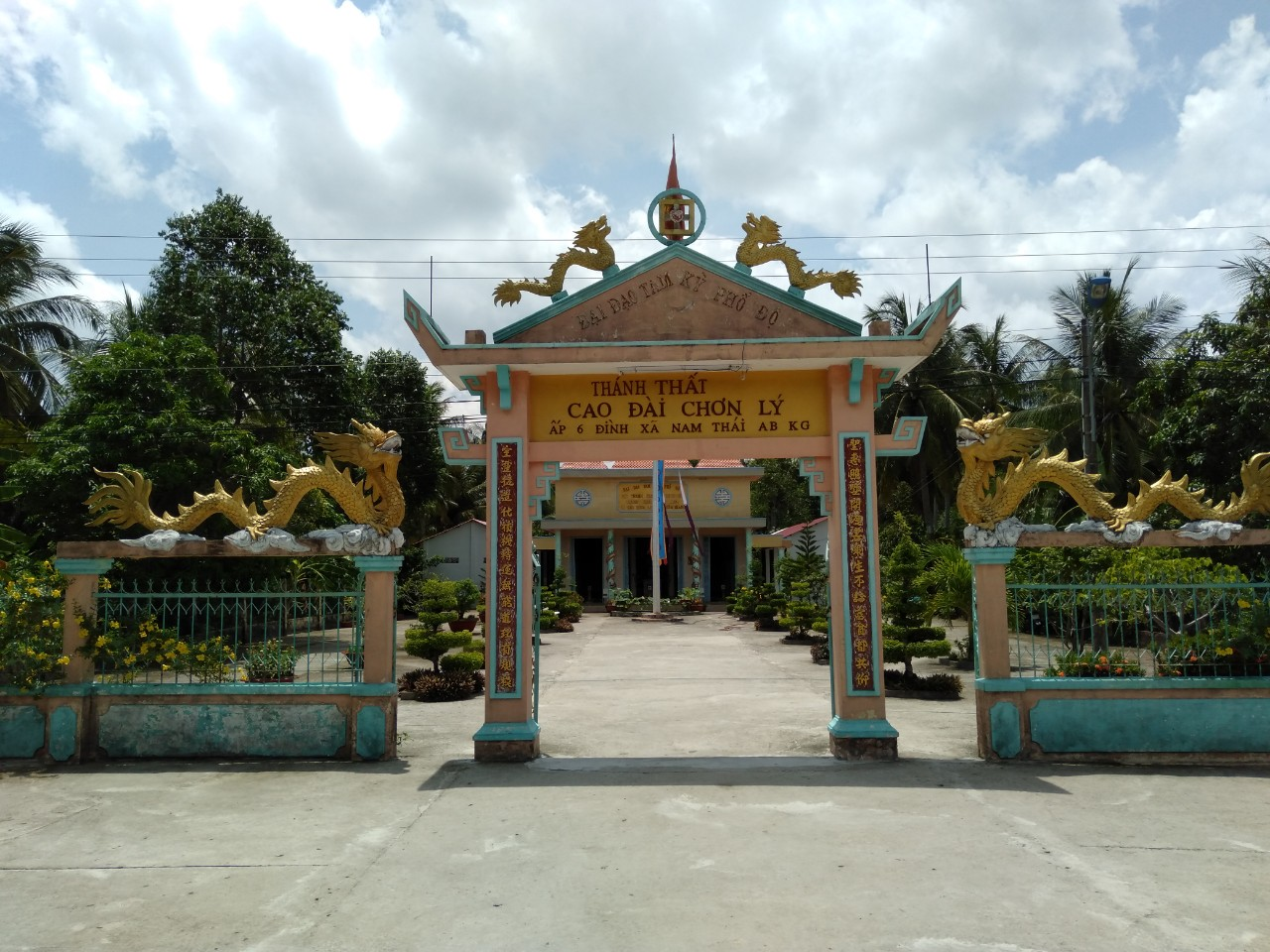 Đạo Tràng Thánh Thất Nam Thái - An Biên - Kiên Giang