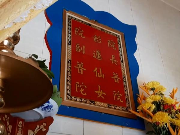 Lễ Truy Niệm Ngôi Chị Thể Liên mùng 8 tháng 2  năm 2021